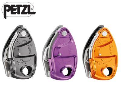 画像1: PETZL 〈GRIGRI+/グリグリ+〉 全3色