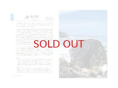 画像3: 高知・黒潮ボルダートポ vol.2