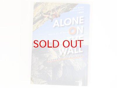 画像2: ALONE ON THE WALL/アローンザウォール