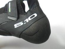 他の写真2: adidas FIVETEN  〈Hiangle Pro/ハイアングルプロ〉