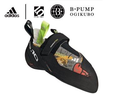 画像1: adidas FIVETEN  〈Hiangle Pro B-PUMP Original/ハイアングルプロビーパンプオリジナル〉