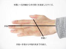 他の写真1: BD 〈Transition Rock Glove/トランデッションロックグローブ〉